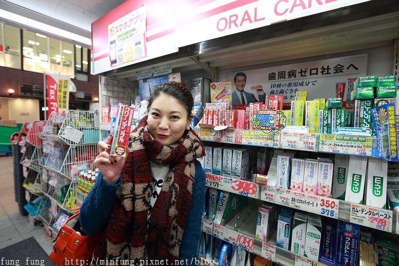 Kyushu_161110_064.jpg