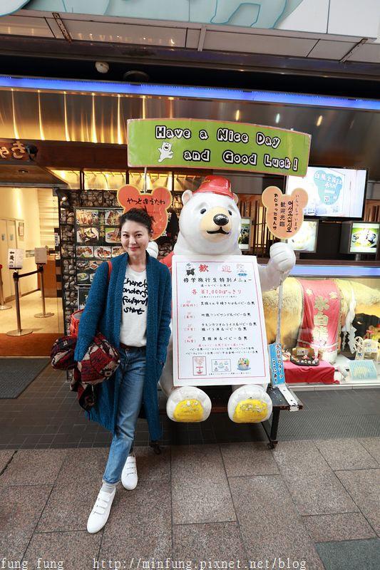 Kyushu_161110_095.jpg