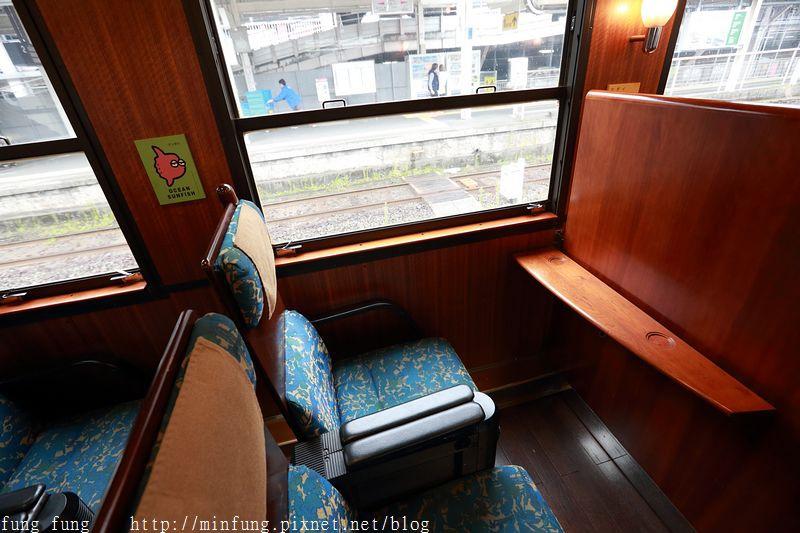 Kyushu_161110_144.jpg