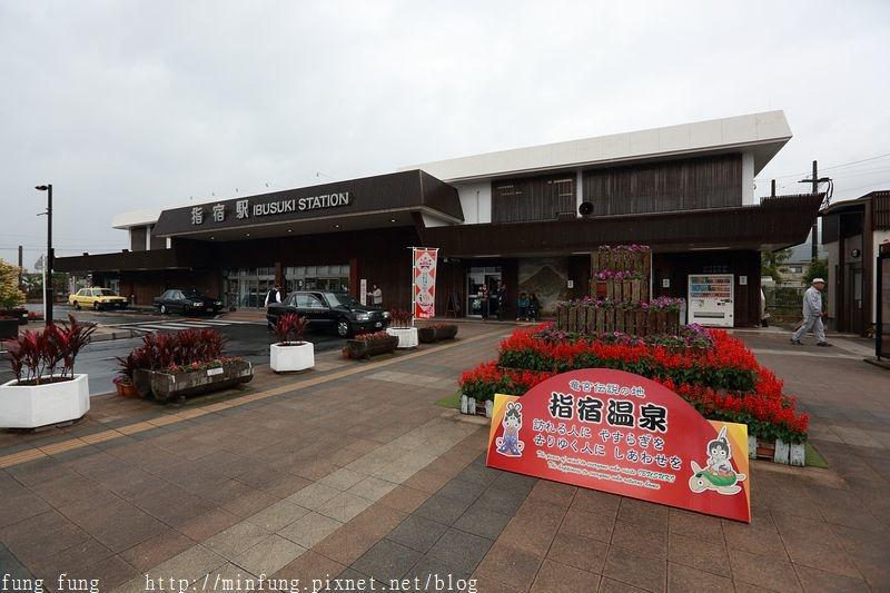 Kyushu_161110_175.jpg