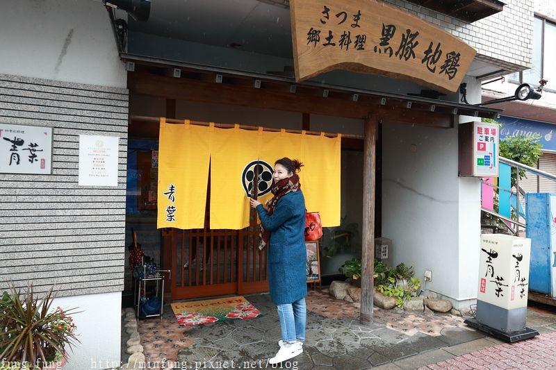 Kyushu_161110_178.jpg