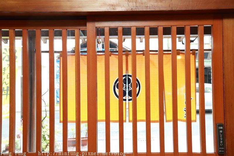 Kyushu_161110_181.jpg