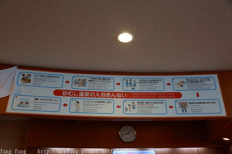 Kyushu_161110_225.jpg