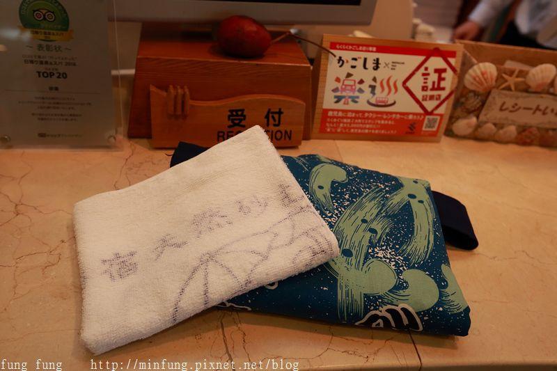 Kyushu_161110_248.jpg
