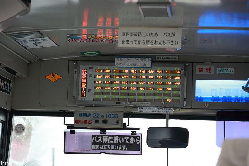 Kyushu_161110_340.jpg