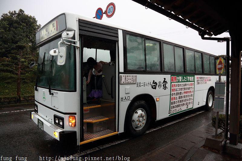 Kyushu_161110_341.jpg