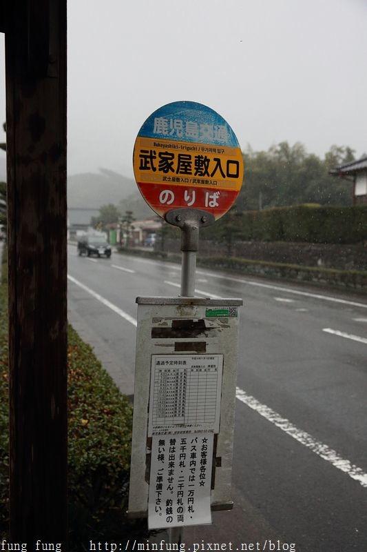 Kyushu_161110_343.jpg