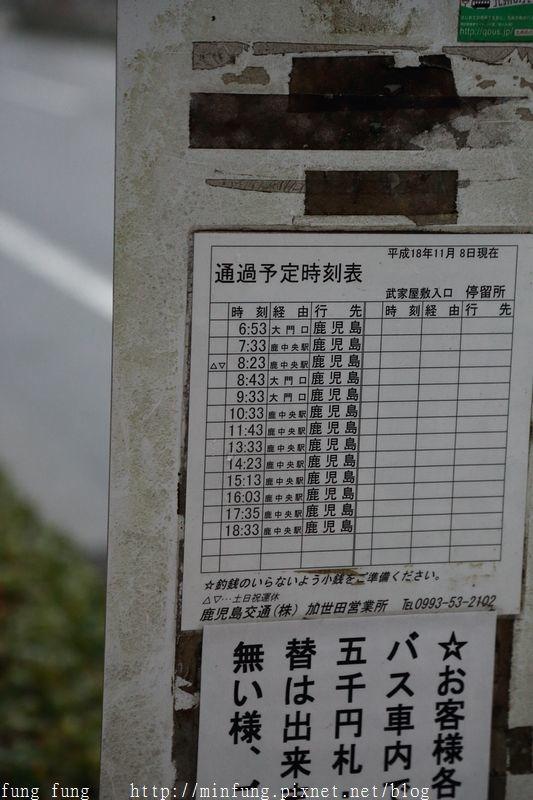 Kyushu_161110_344.jpg