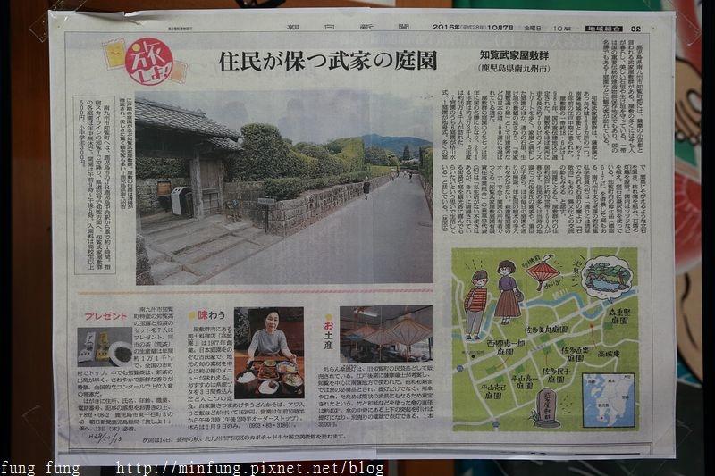 Kyushu_161110_349.jpg