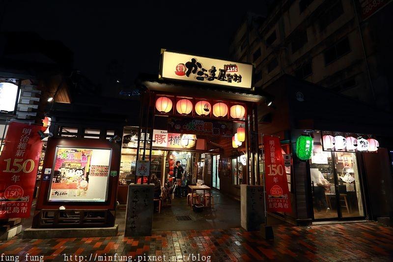 Kyushu_161110_482.jpg