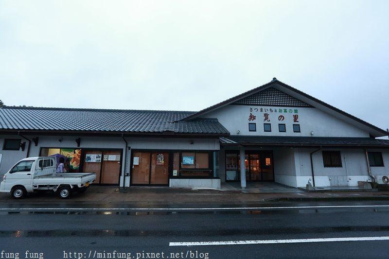 Kyushu_161110_479.jpg