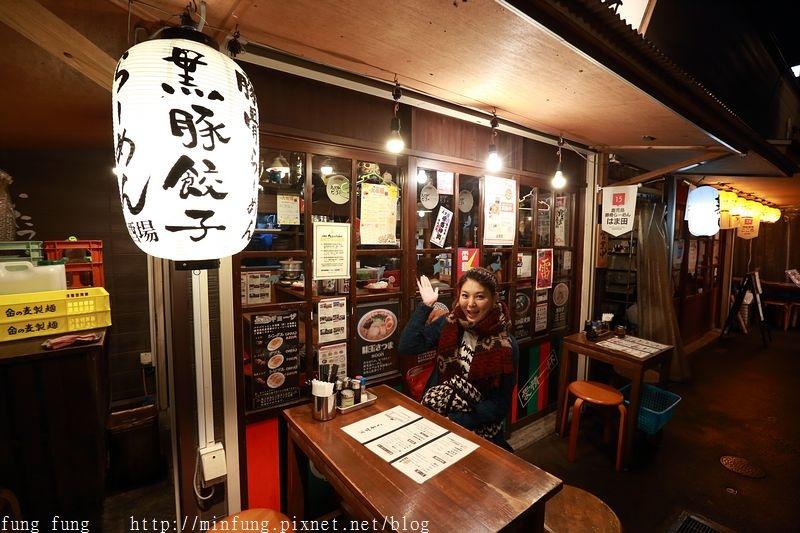 Kyushu_161110_499.jpg