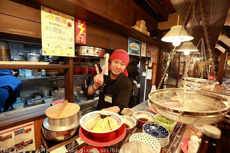 Kyushu_161110_507.jpg