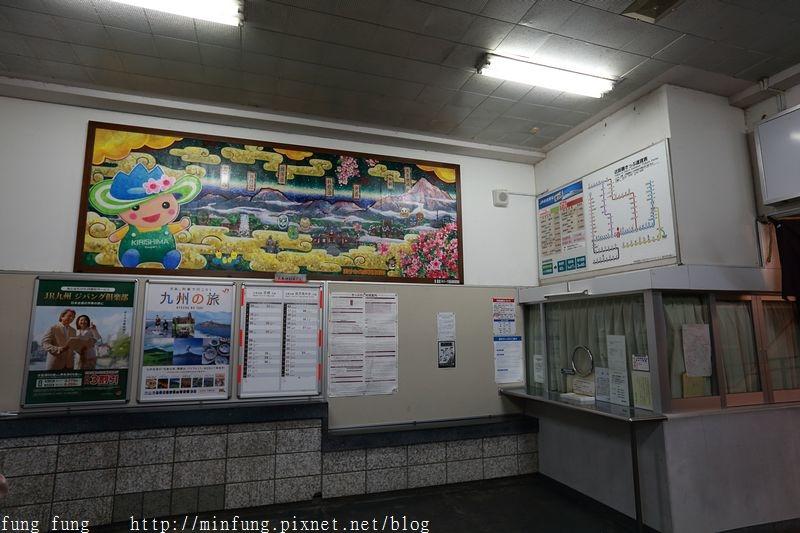 Kyushu_161110_561
