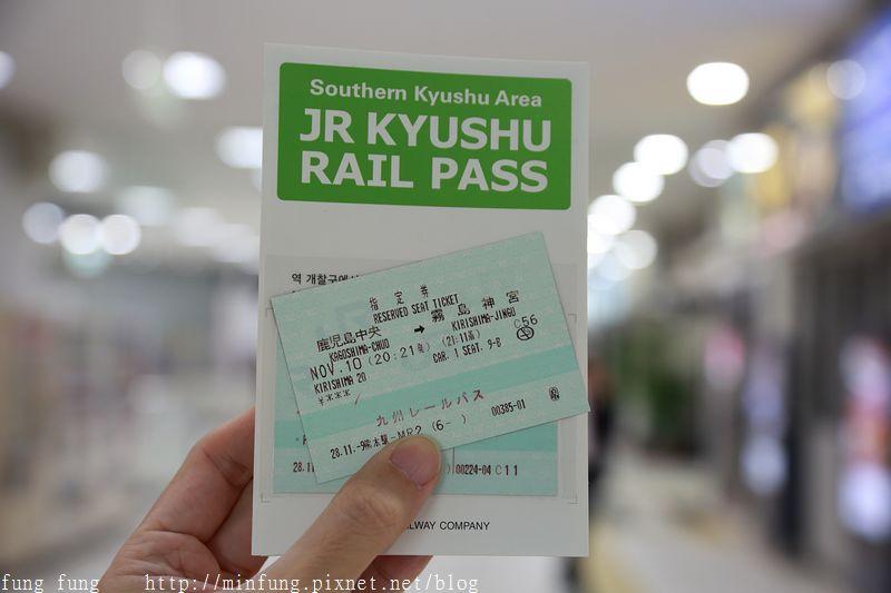 Kyushu_161110_560