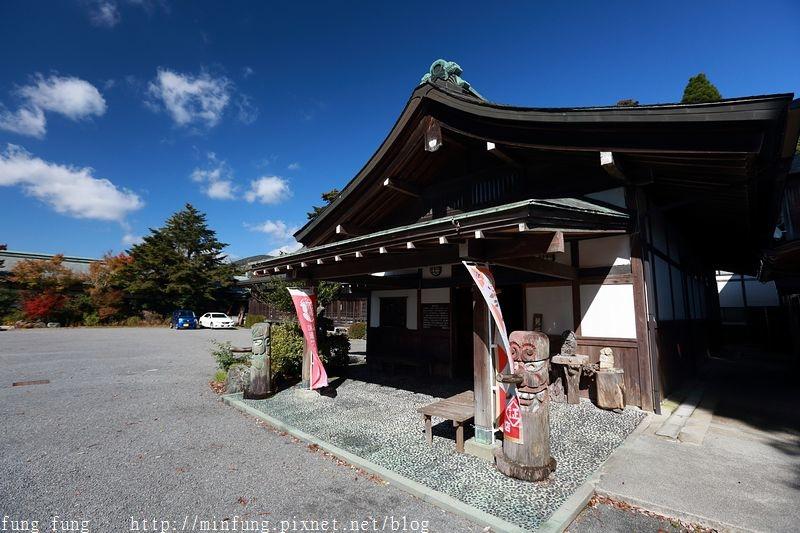 Kyushu_161111_197.jpg