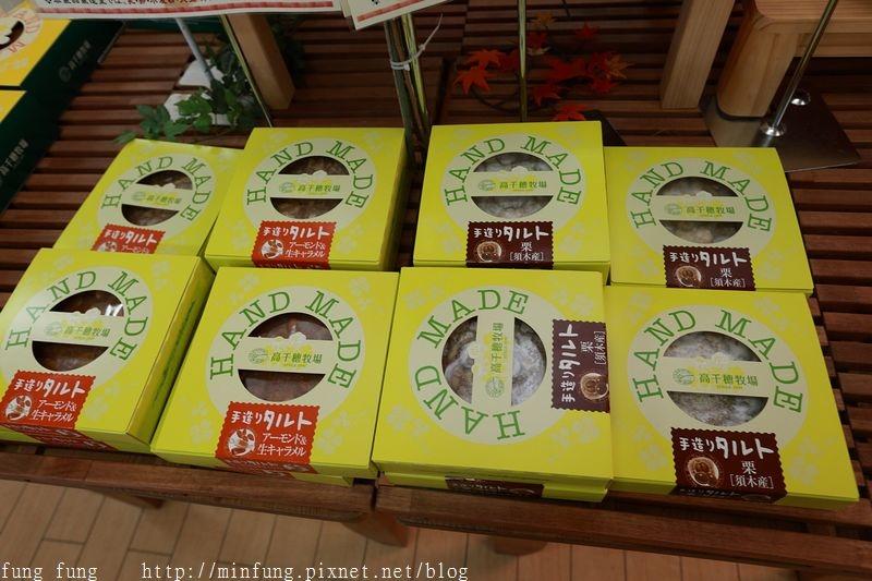 Kyushu_161111_604.jpg
