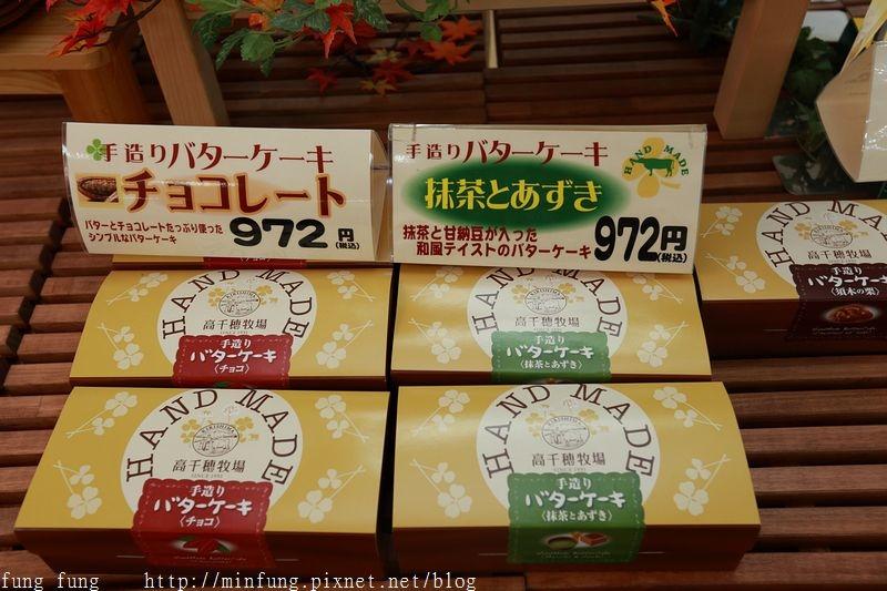 Kyushu_161111_609.jpg