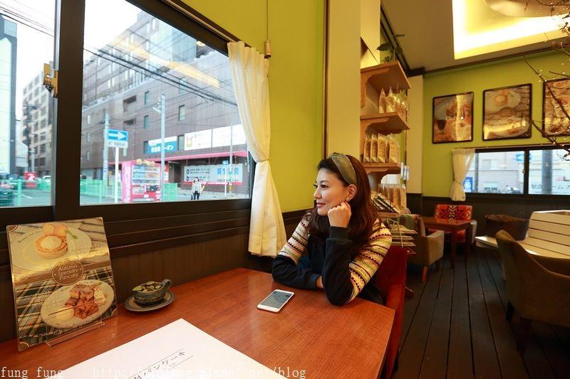 Kyushu_161111_689.jpg