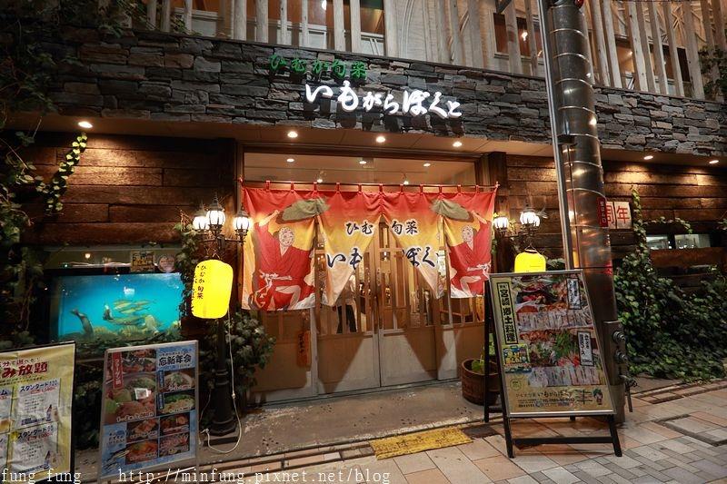 Kyushu_161111_776.jpg