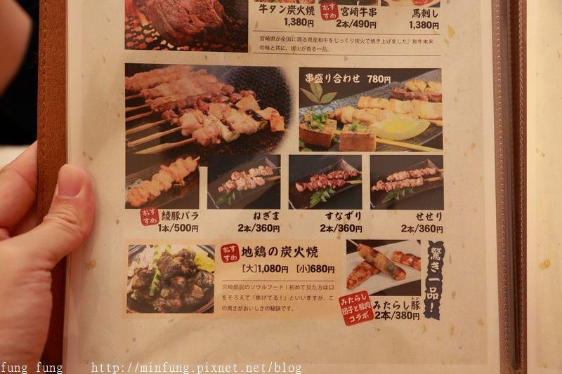 Kyushu_161111_787.jpg