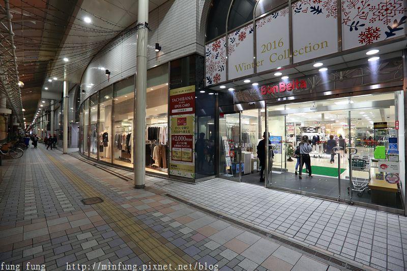 Kyushu_161111_843.jpg