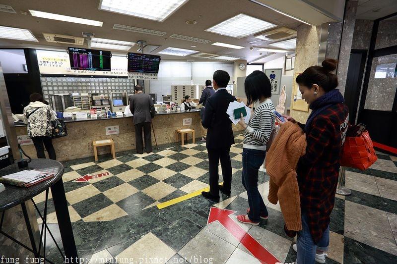 Kyushu_161109_238.jpg