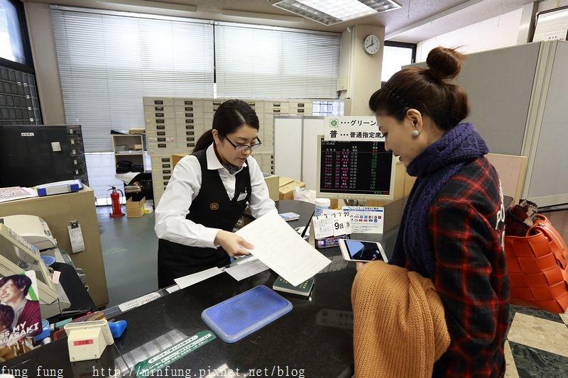 Kyushu_161109_242.jpg