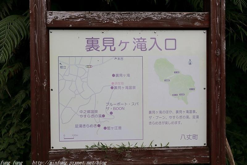 Tokyo_1706_517.jpg