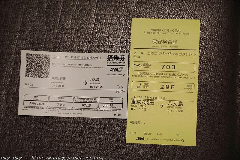 Tokyo_1706_241.jpg