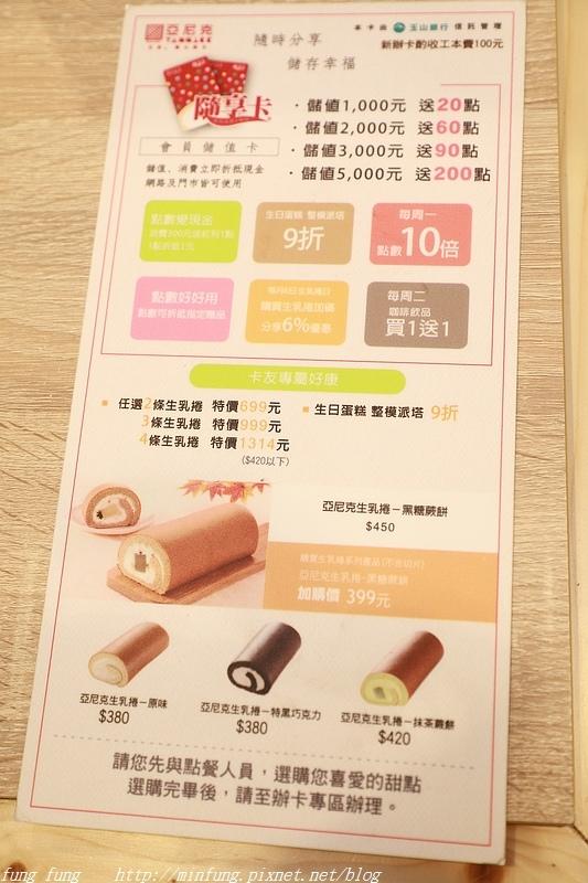 Yannick_Kaohsiung_280.jpg