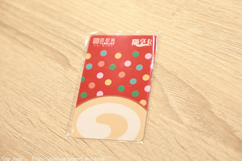 Yannick_Kaohsiung_285.jpg