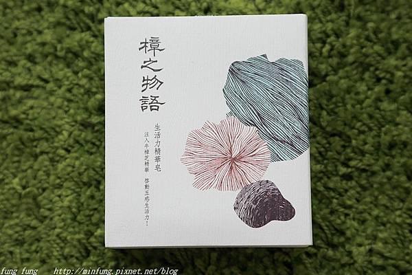 zhangzhiwuyu_fung_020.jpg