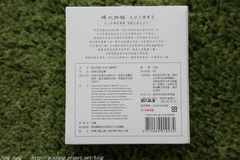 zhangzhiwuyu_fung_021.jpg