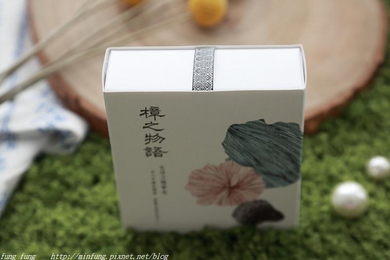 zhangzhiwuyu_fung_022.jpg