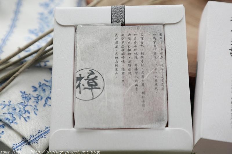 zhangzhiwuyu_fung_028.jpg