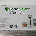 FoodSaver_008.jpg