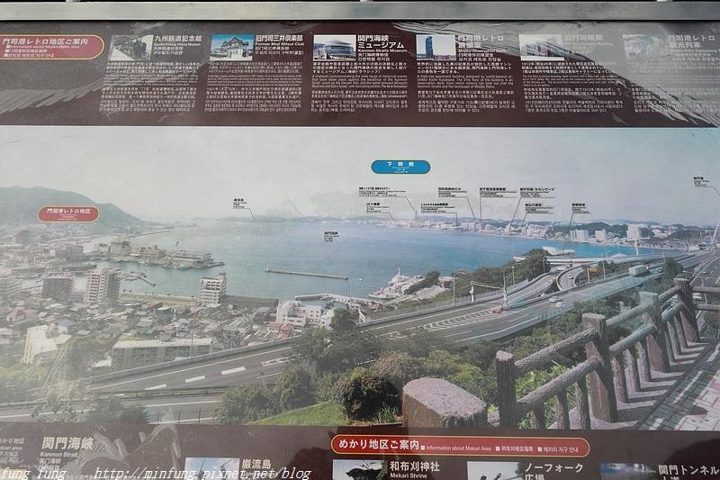 Kyushu_171214_052.jpg
