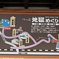 Kyushu_171215_001.jpg