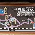 Kyushu_171215_002.jpg