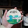 Kyushu_171215_003.jpg