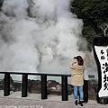 Kyushu_171215_011.jpg