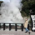 Kyushu_171215_013.jpg