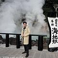 Kyushu_171215_014.jpg