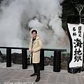 Kyushu_171215_015.jpg