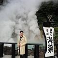 Kyushu_171215_016.jpg