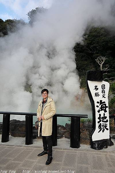Kyushu_171215_017.jpg