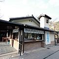 Kyushu_171215_044.jpg
