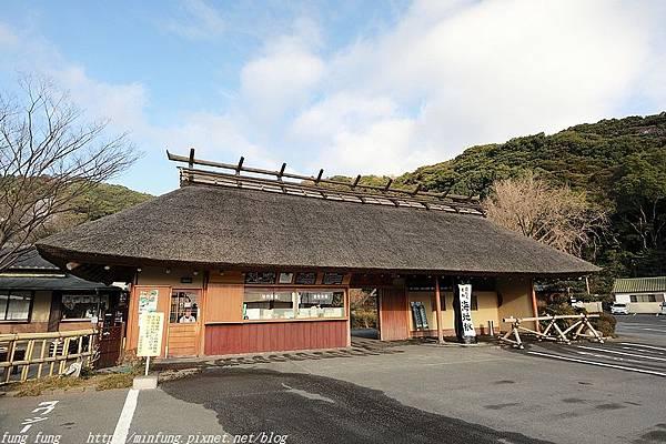 Kyushu_171215_045.jpg