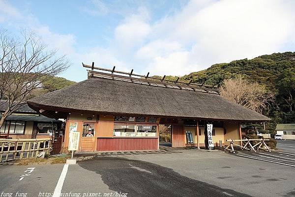 Kyushu_171215_046.jpg